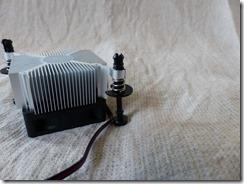 5350-cooler-pin