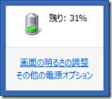 battery-t100ta