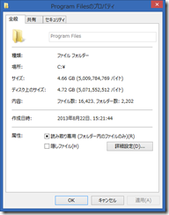 prev_program_files